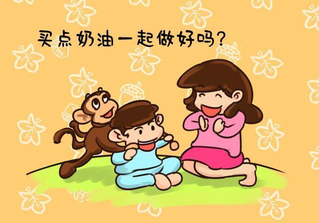 """""""妈妈,我想吃奶油馅月饼""""两位妈妈的做法,让孩子人生截然不同-3.jpg"""